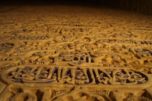 Decorations inside Alhambra in Granada!